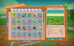 Farm-game-screen14
