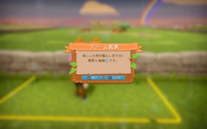 Farm-game-screen23