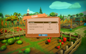 Farm-game-screen3