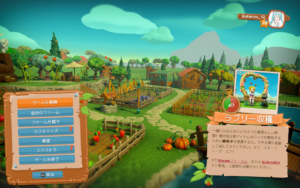 Farm-game-screen4